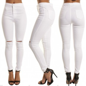 White Cut Out Buttons Zipper High Waist Casual Nine's Jeans