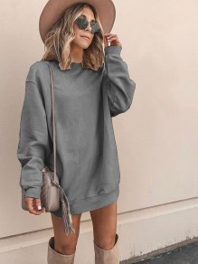 Grey Round Neck Long Sleeve Casual Sweatshirts